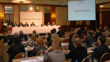 Konferencija   Finansijski Sistem I Privreda   Panel  18
