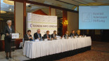 Konferencija   Finansijski Sistem I Privreda   Panel  8