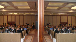 Konferencija   Trziste Lekova   Prvi Panel (23)