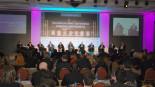 Samit Guvernera Bankara I Privrednika  Panel 1   (46)