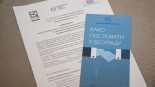 Konferencija  Mala I Srednja Preduzeca Regionalno Umrezavanje (30)