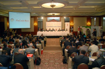 Srpska Poljoprivreda Konferencija